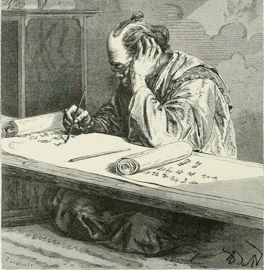 Иллюстрация из книги «Japan and the Japanese illustrated» (1874)