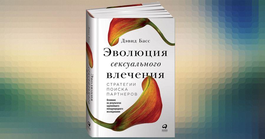 Поучение русскому сексу