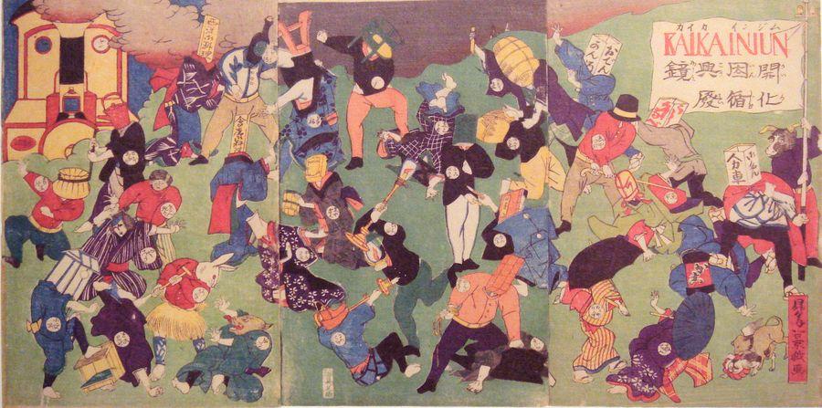 «Битва нового со Старым в начале эпохи Мэйдзи в Японии». Неизвестный художник, около 1870 г.