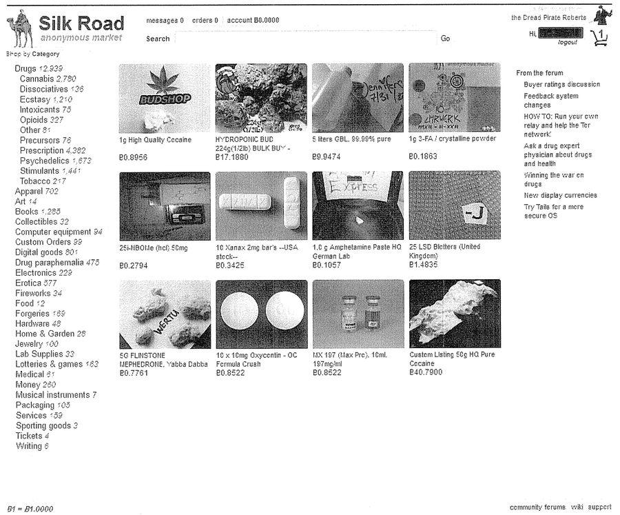 Главная страница Silk Road. Скриншот из материалов дела.
